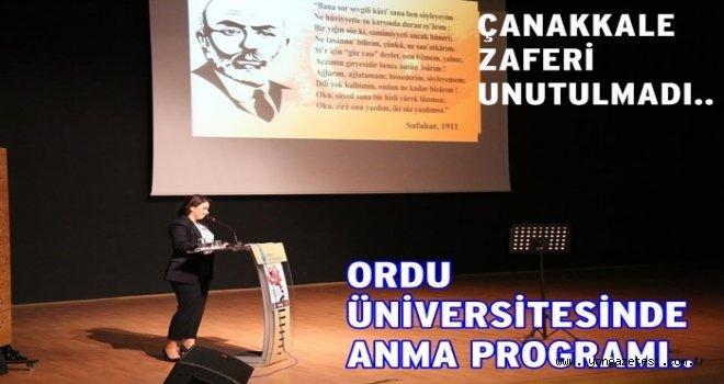 Mehmet Akif Ersoy için  anma programı düzenlendi..