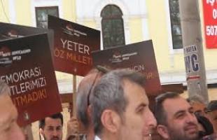 AKP ORDU İL BAŞKANLIĞININ 27 MAYIS İHTİLALİ AÇIKLAMASI..